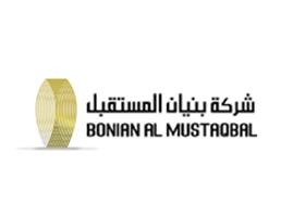 Saudi Arabia Partner Logo