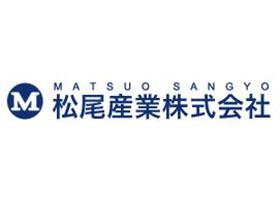 MatsuoSangyoLogo